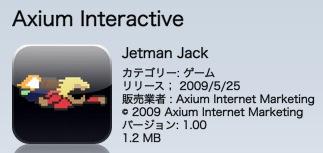 jetmanjack1