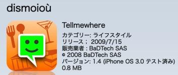 tellmewhere1