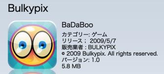 badaboo1