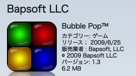 bubblepop1