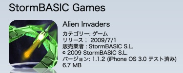 alieninvaders1