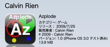 azplode1