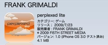 perplexed1