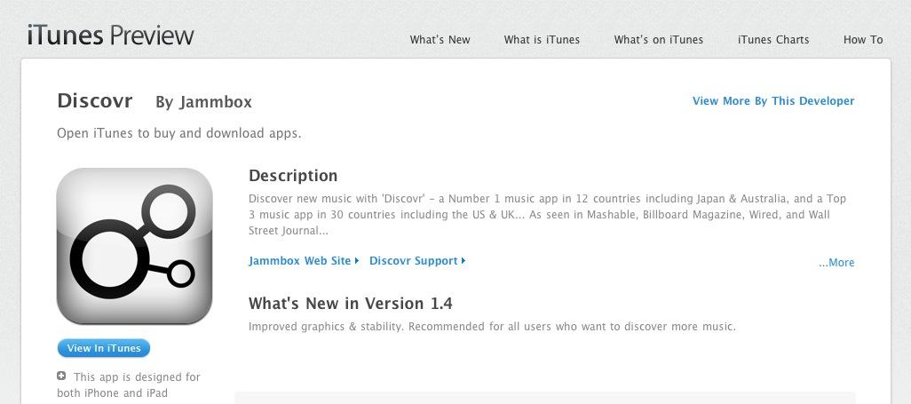 スクリーンショット(2011-04-14 12.33.54)