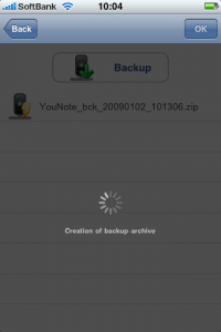 younote backup