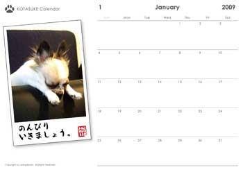 calendar-01.jpg