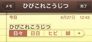 iphonetext3.jpg