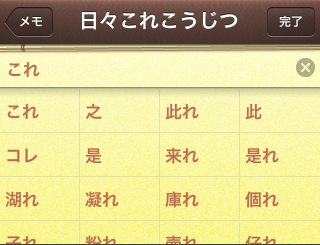 iphonetext5.jpg