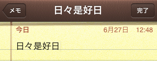 iphonetext7.jpg