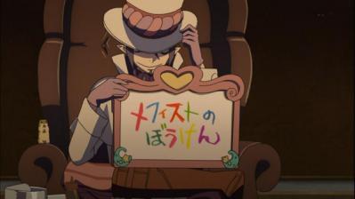22話(青エク)