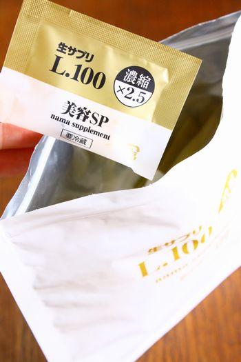 純生サプリ口コミ~生コラーゲン・生ヒアルロン酸・生プラセンタ・生セラミド