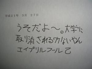 uso2.jpg