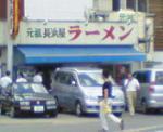 20080802121511