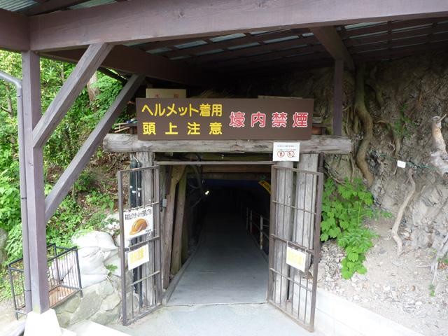2地下壕入口