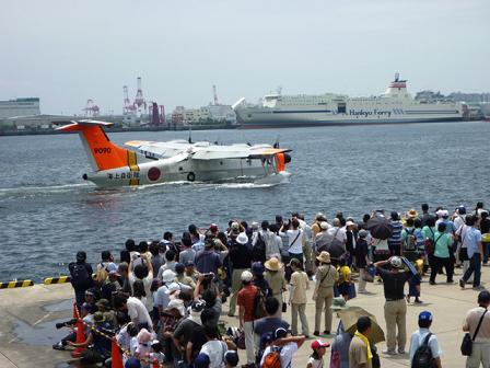 01救難飛行艇