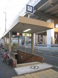 地下鉄谷町線文の里駅3番出口