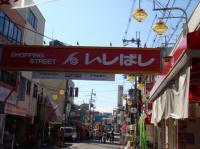 石橋商店街2
