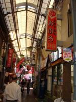 石橋商店街 お風呂屋さんがありました