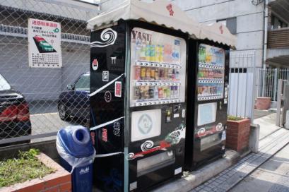 祭り自販機
