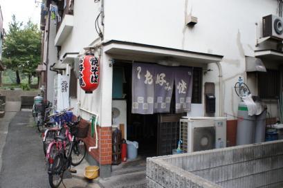 岸和田かしみん焼き「大和」