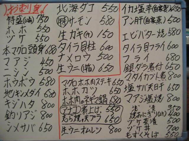 IMG_1047.jpg