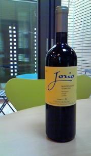 Yukaのうち ワイン