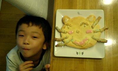 ノンタンクッキー