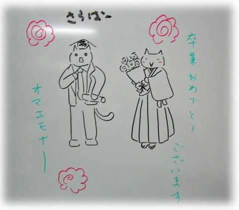 20060325112914.jpg