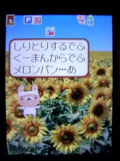 483692970_120.jpg