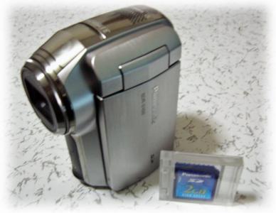 SDR-S100.jpg