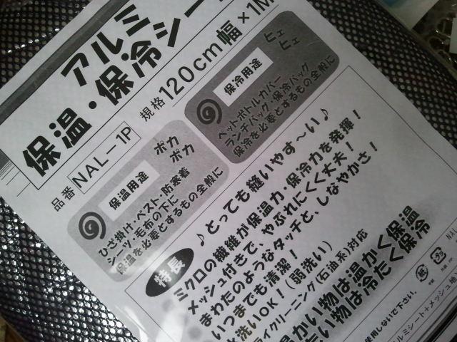 2011-06-16 11.04.57