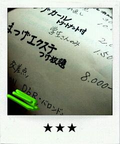 20110708103038.jpg