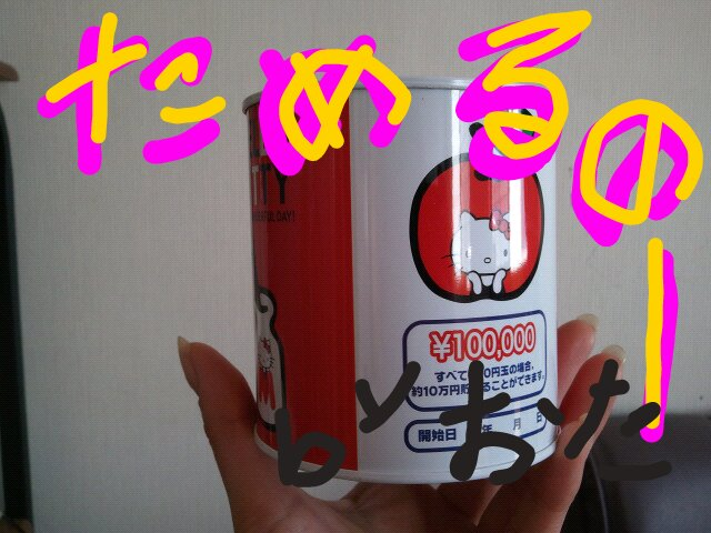 Feb_16_2011_538.jpg
