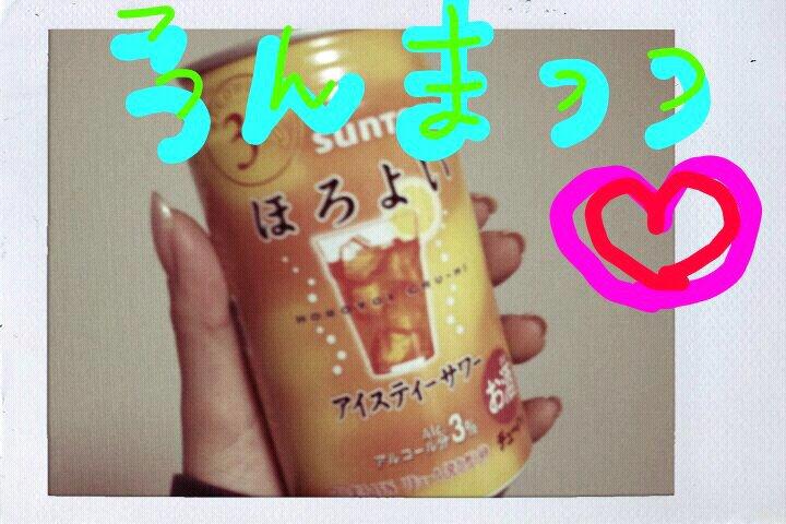 Feb_27_2011_980.jpg