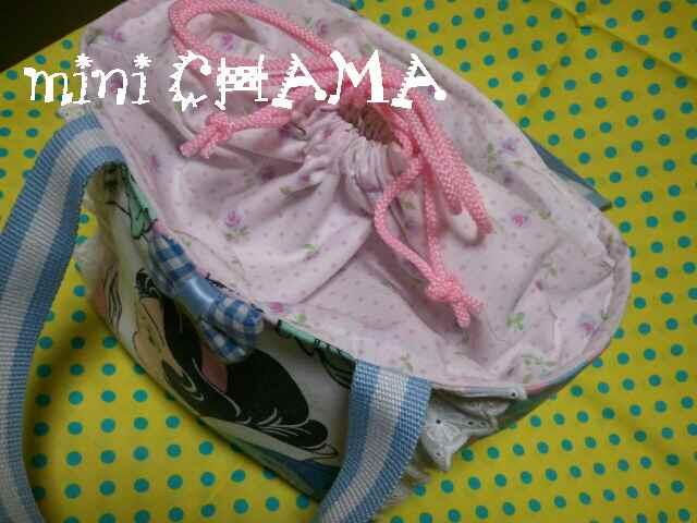 p20110710-211927.jpg