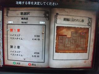 悪魔城ドラキュラHoD007