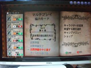 悪魔城ドラキュラHoD017