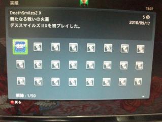 僕のTGS006