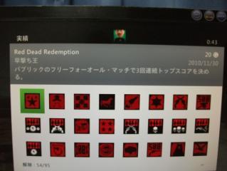 RDR近況007