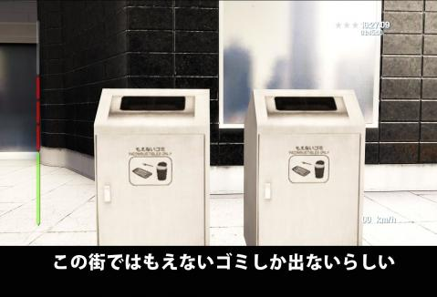 Japanese in Mirrors Edge1-3
