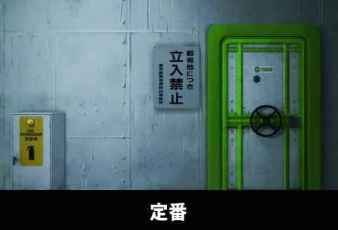 Japanese in Mirrors Edge1-1