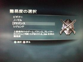 Halo reach011