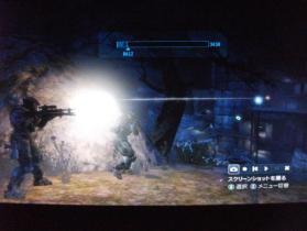 Halo reach017