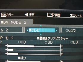 DVモードのスキップ001