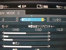 DVモードのスキップ002
