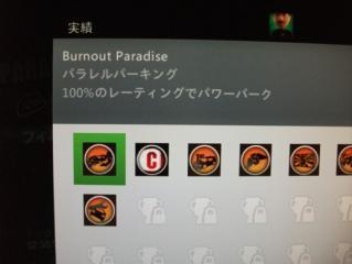 BurnoutParadise008.jpg