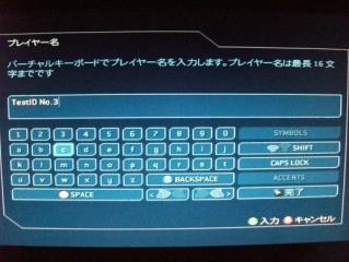 Halo2_002.jpg