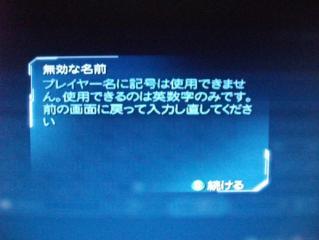 Halo2_003.jpg