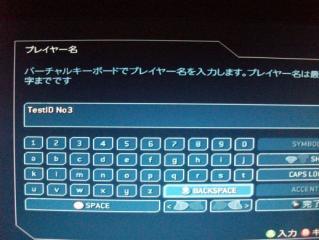 Halo2_004.jpg