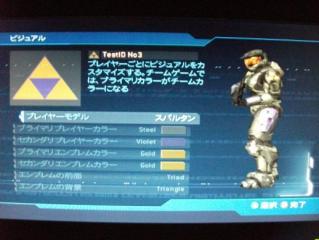 Halo2_008.jpg